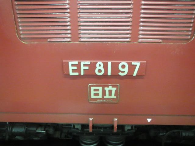 f:id:tokyohaneuma234:20160723130609j:plain