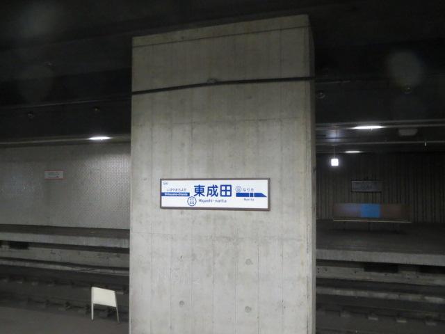 f:id:tokyohaneuma234:20160911222006j:plain