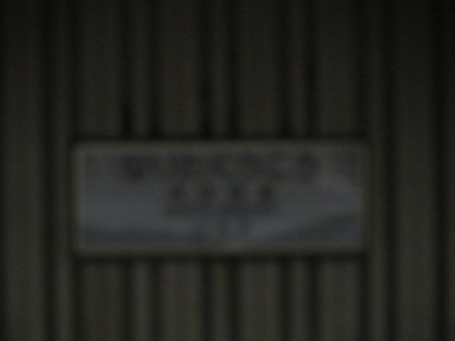 f:id:tokyohaneuma234:20160911223348j:plain