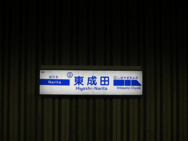 f:id:tokyohaneuma234:20160911223940j:plain