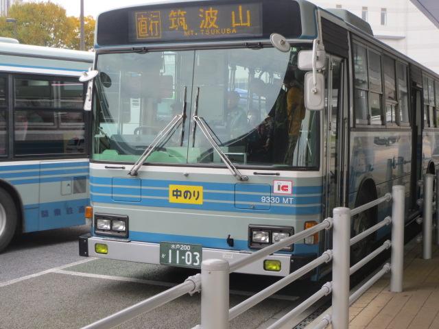 f:id:tokyohaneuma234:20161121202432j:plain