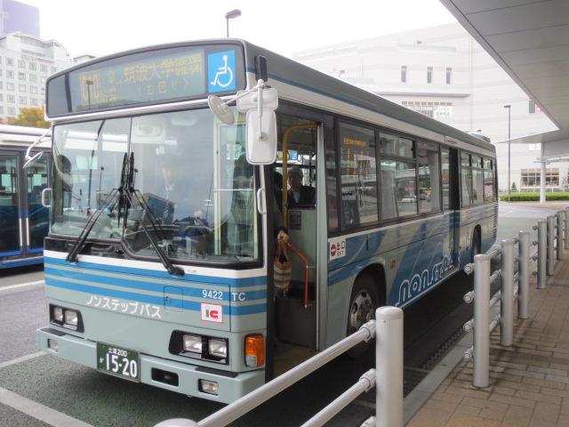 f:id:tokyohaneuma234:20161121204059j:plain