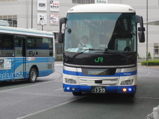 f:id:tokyohaneuma234:20161121205554j:plain