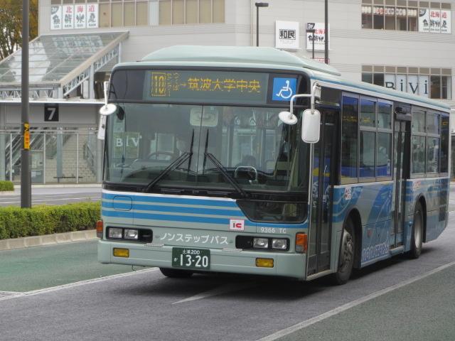 f:id:tokyohaneuma234:20161121211846j:plain