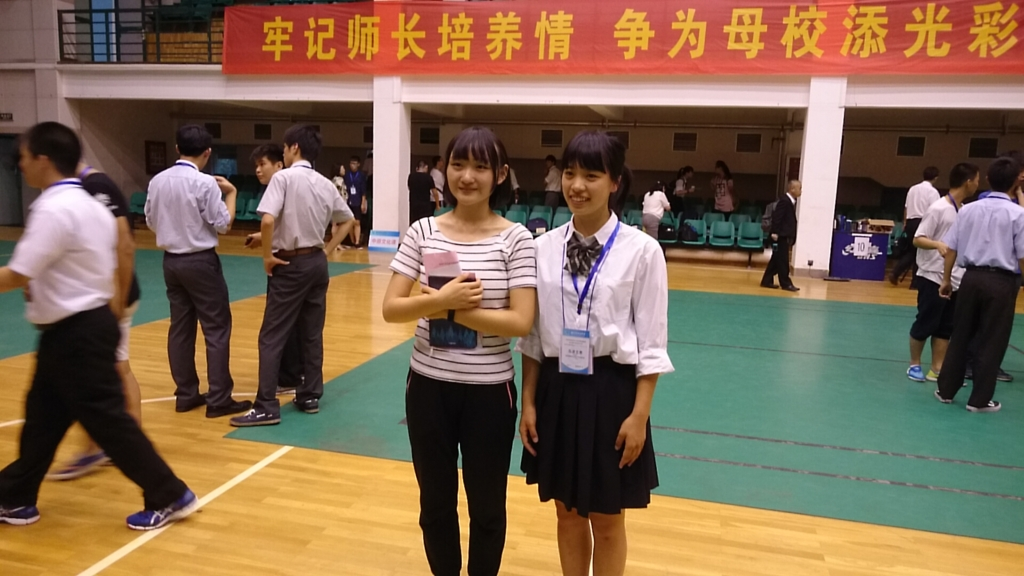f:id:tokyohighschoolshorinjikempo:20160830182153j:plain