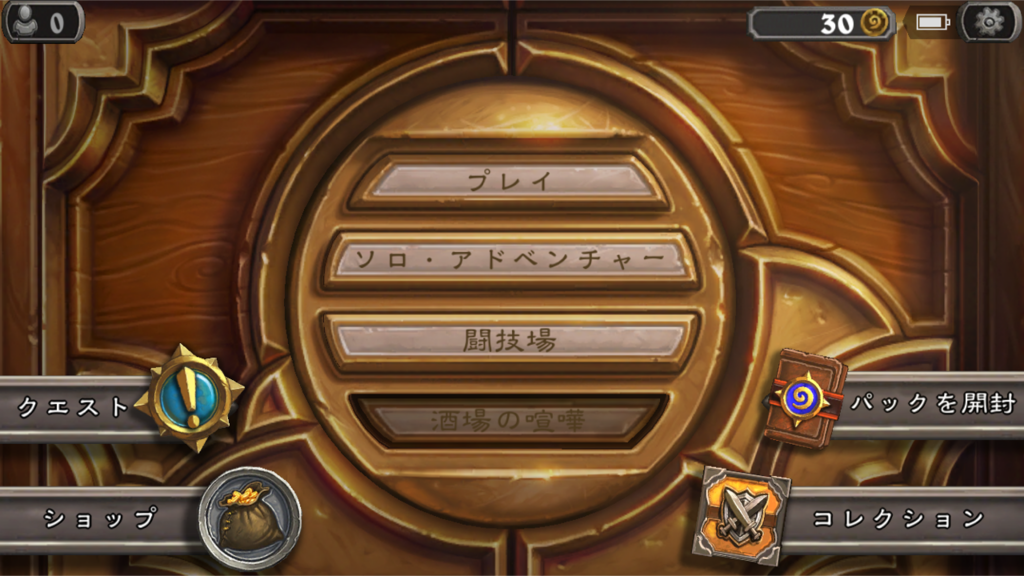 f:id:tokyohitori:20161101210806p:plain