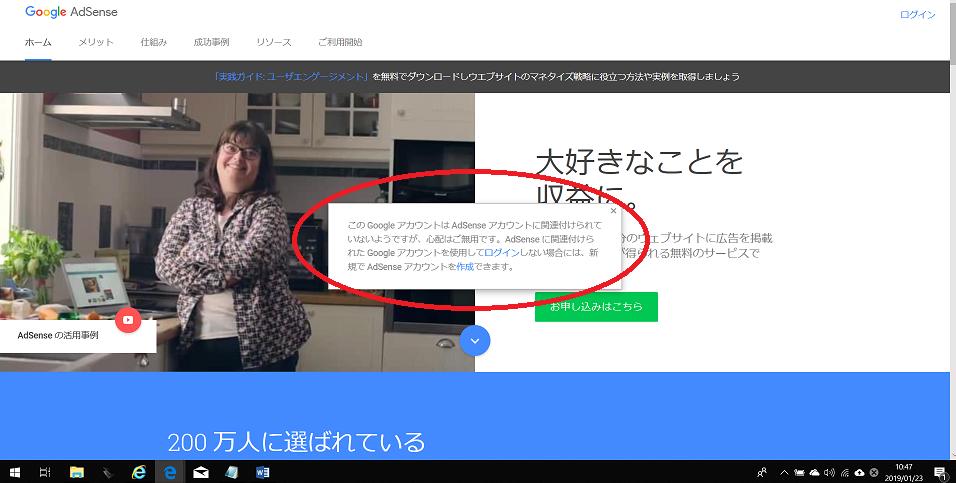 f:id:tokyojun:20190123114450p:plain