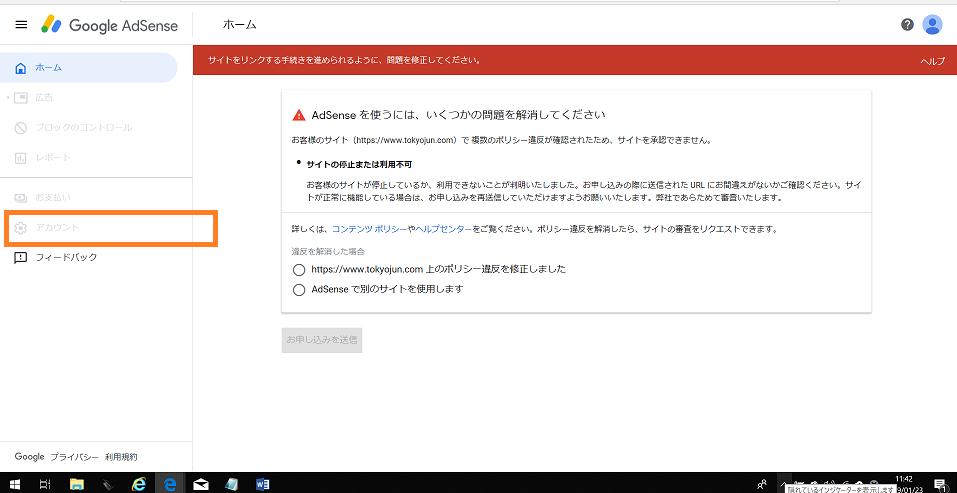 f:id:tokyojun:20190123114635p:plain