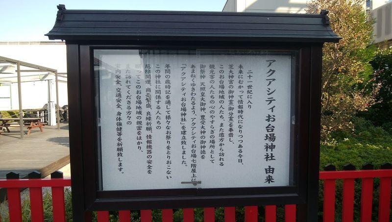 f:id:tokyojun:20190126204040j:plain
