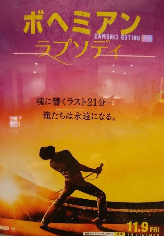 f:id:tokyojun:20190201230236j:plain