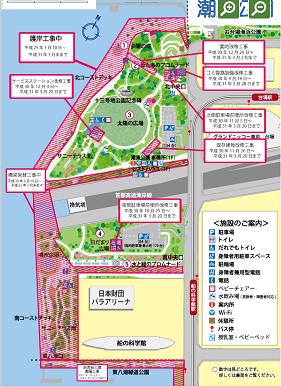 f:id:tokyojun:20190203190028p:plain
