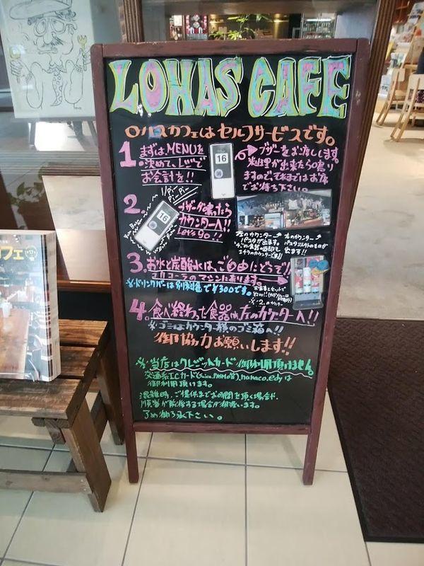 f:id:tokyojun:20190214144006j:plain
