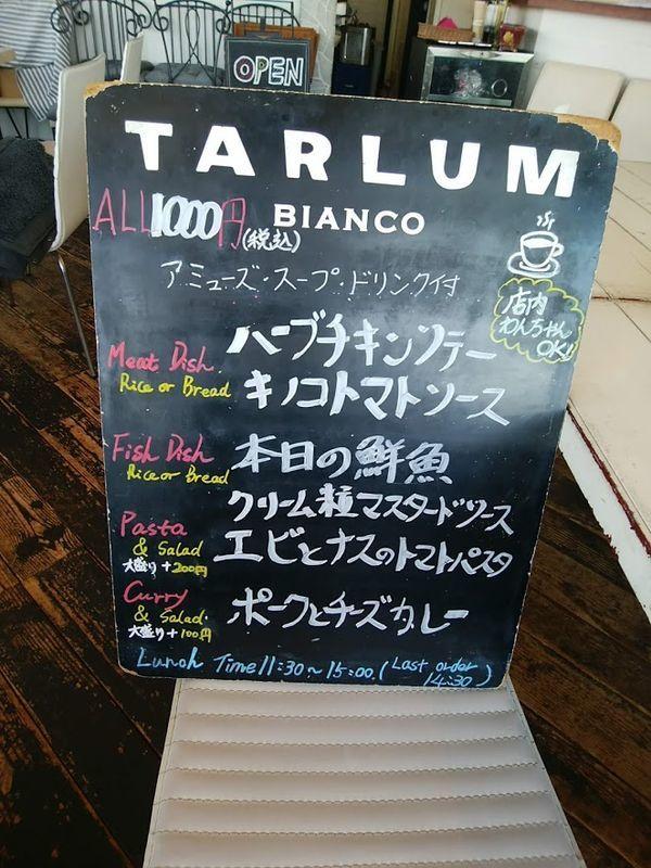 f:id:tokyojun:20190221170828j:plain