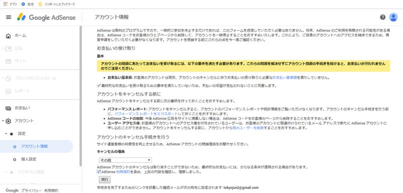 f:id:tokyojun:20190225092302p:plain