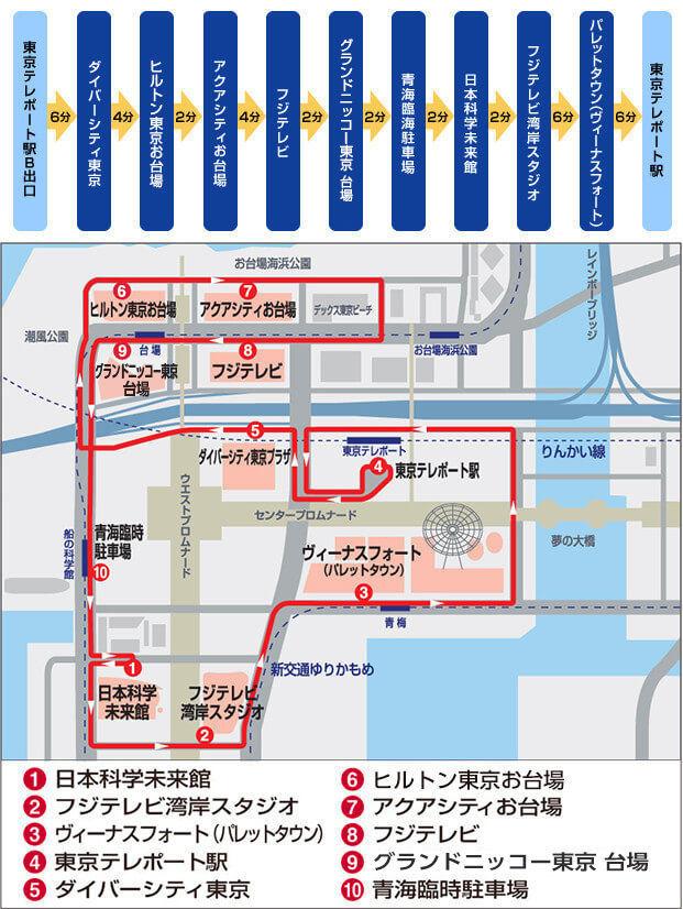 f:id:tokyojun:20190228170034j:plain