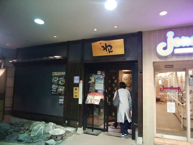 f:id:tokyojun:20190303101513j:plain
