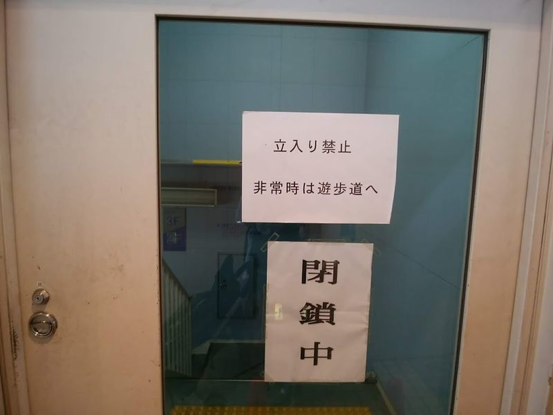 f:id:tokyojun:20190319181912j:plain