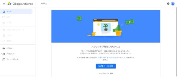 f:id:tokyojun:20190418150817p:plain