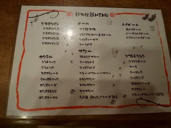 f:id:tokyojun:20190922155025j:plain