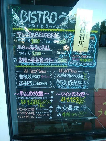 f:id:tokyojun:20191014140726j:plain