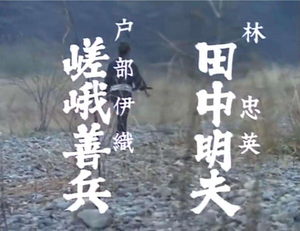 f:id:tokyokei_jidaigeki_satsueiti:20190622225804j:image