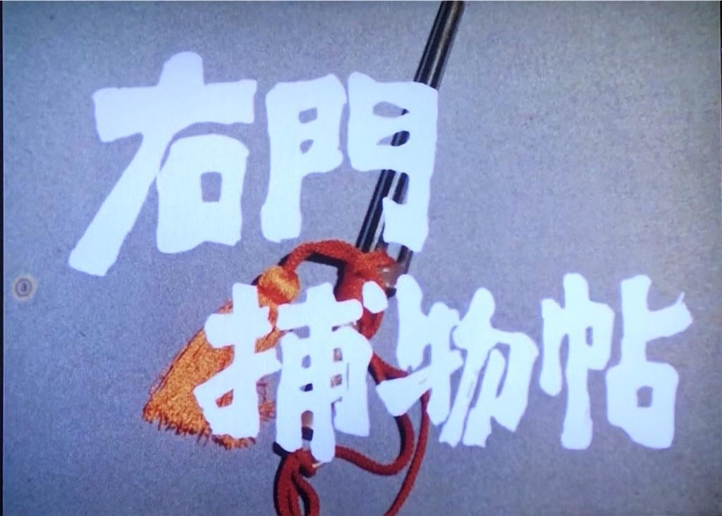 f:id:tokyokei_jidaigeki_satsueiti:20190817082826j:image