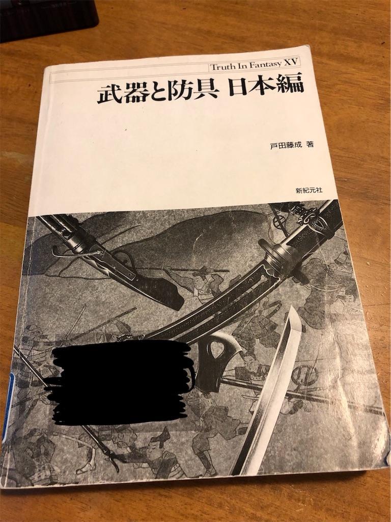 f:id:tokyokei_jidaigeki_satsueiti:20190817082900j:image
