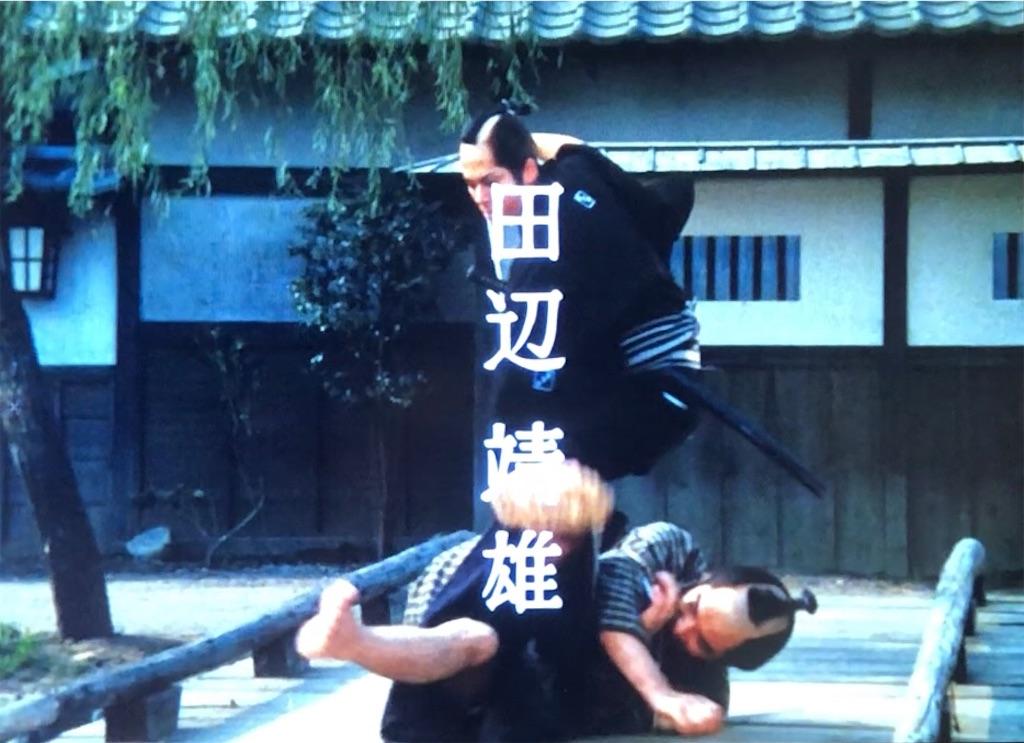f:id:tokyokei_jidaigeki_satsueiti:20190817083235j:image