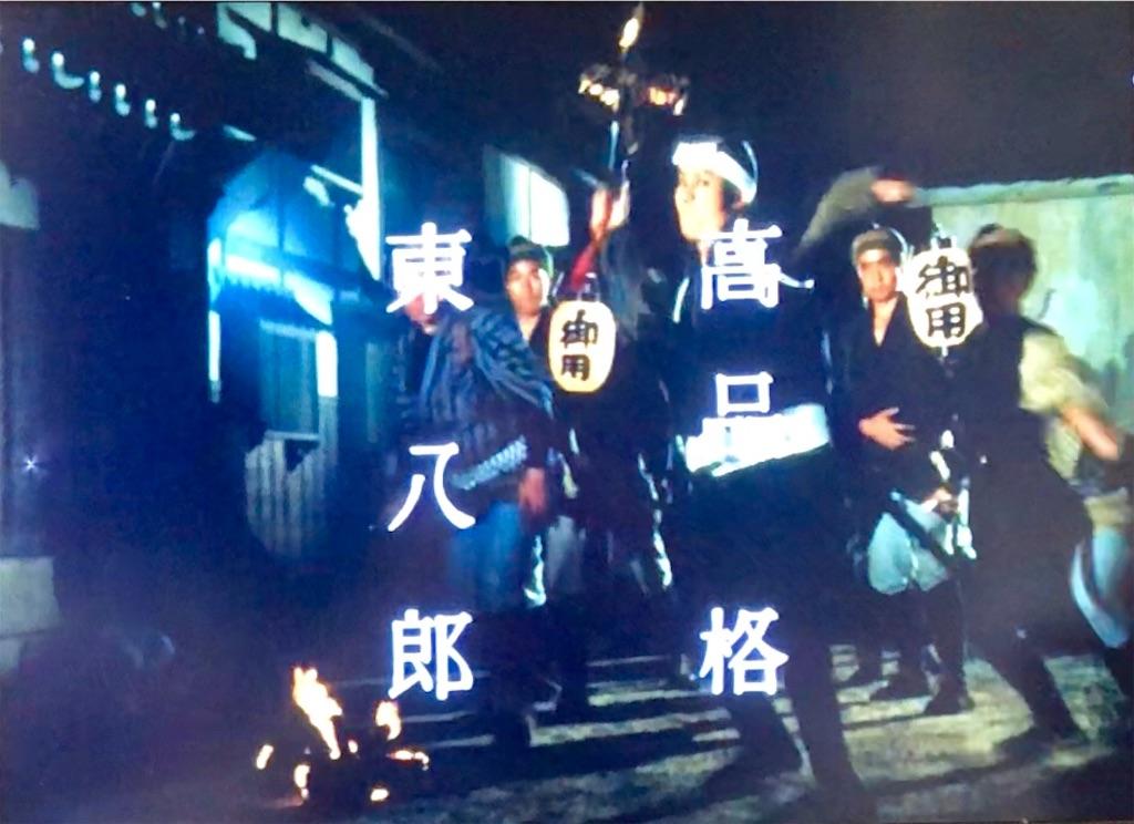 f:id:tokyokei_jidaigeki_satsueiti:20190817083439j:image