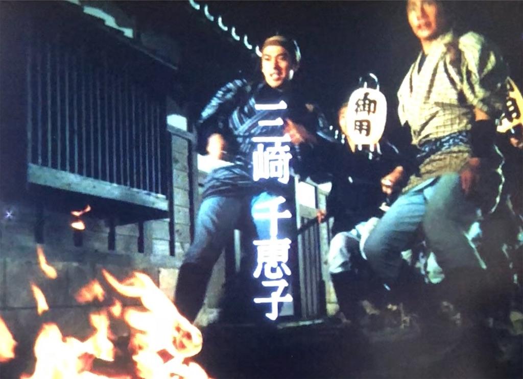 f:id:tokyokei_jidaigeki_satsueiti:20190817083527j:image