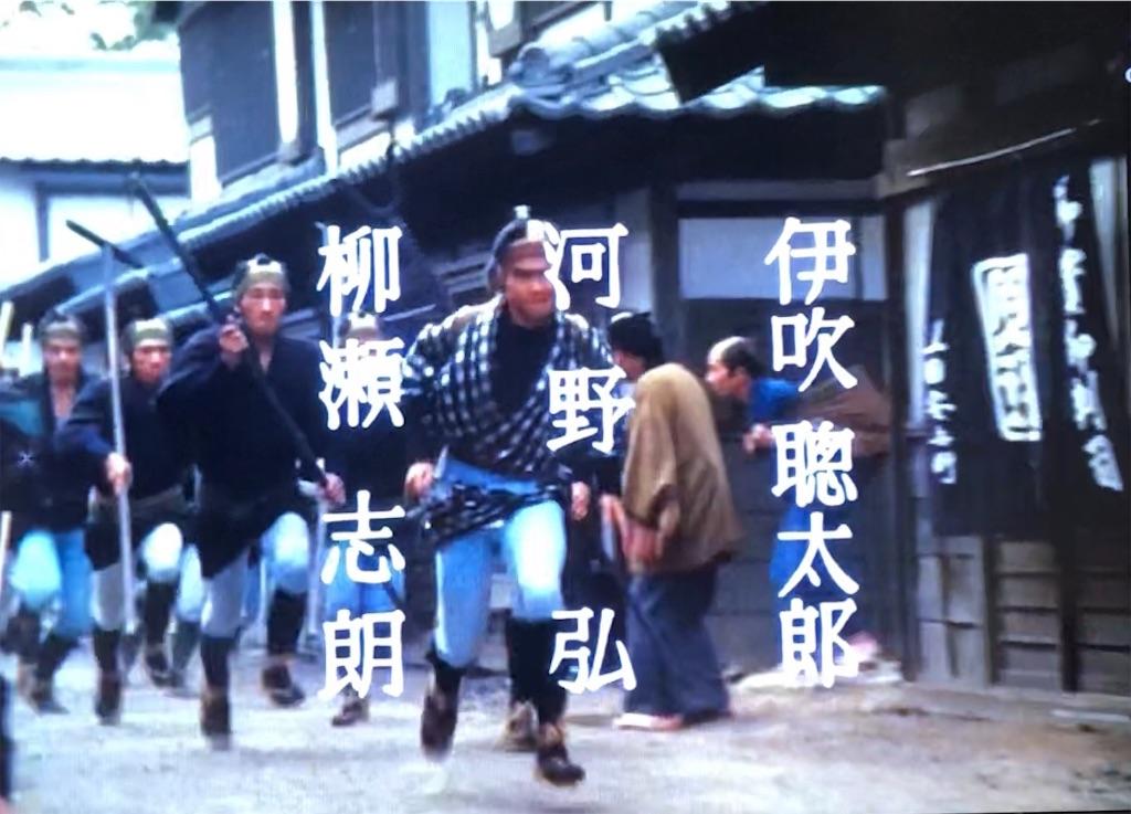 f:id:tokyokei_jidaigeki_satsueiti:20190817083632j:image