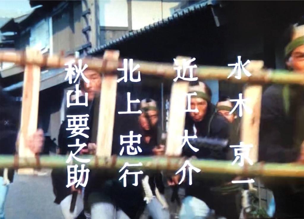 f:id:tokyokei_jidaigeki_satsueiti:20190817083635j:image