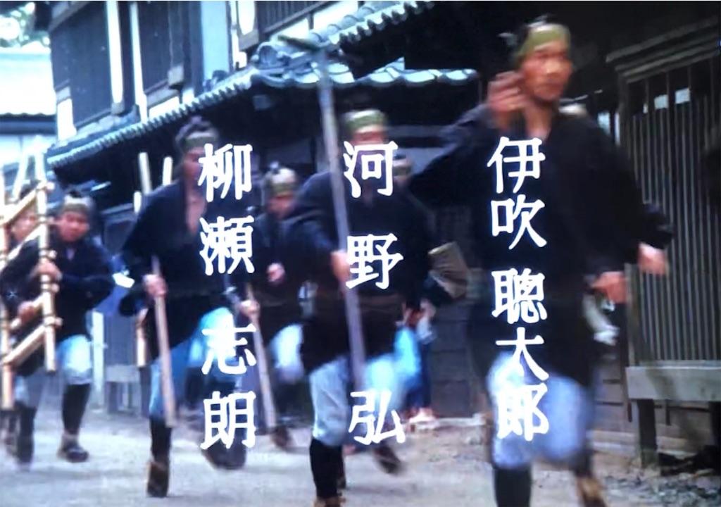 f:id:tokyokei_jidaigeki_satsueiti:20190817083638j:image