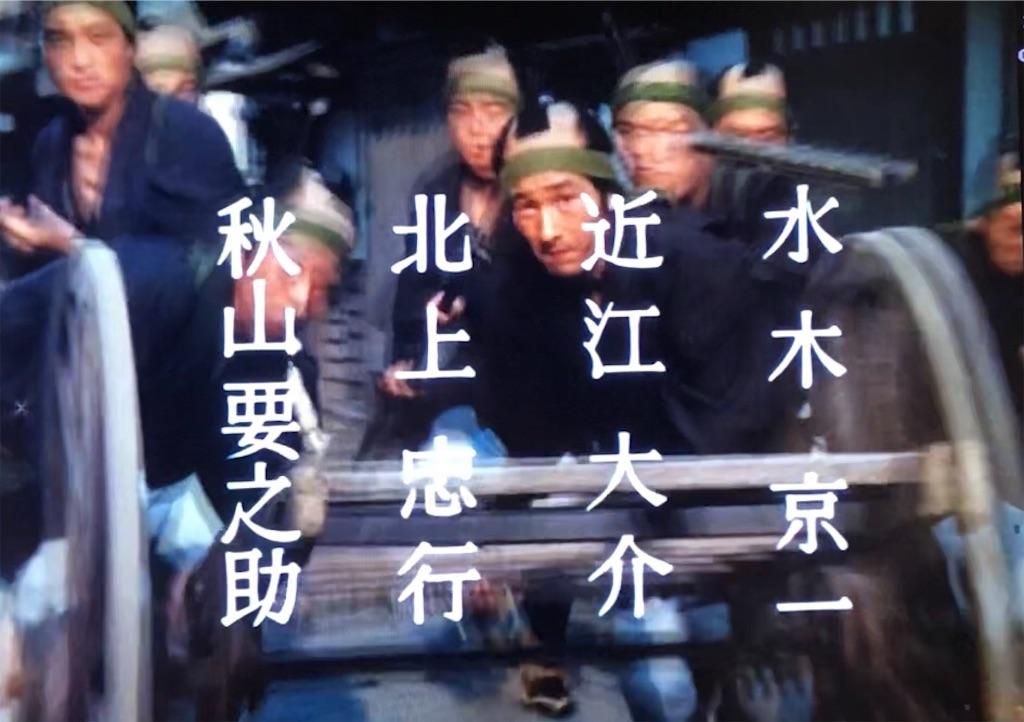 f:id:tokyokei_jidaigeki_satsueiti:20190817083641j:image