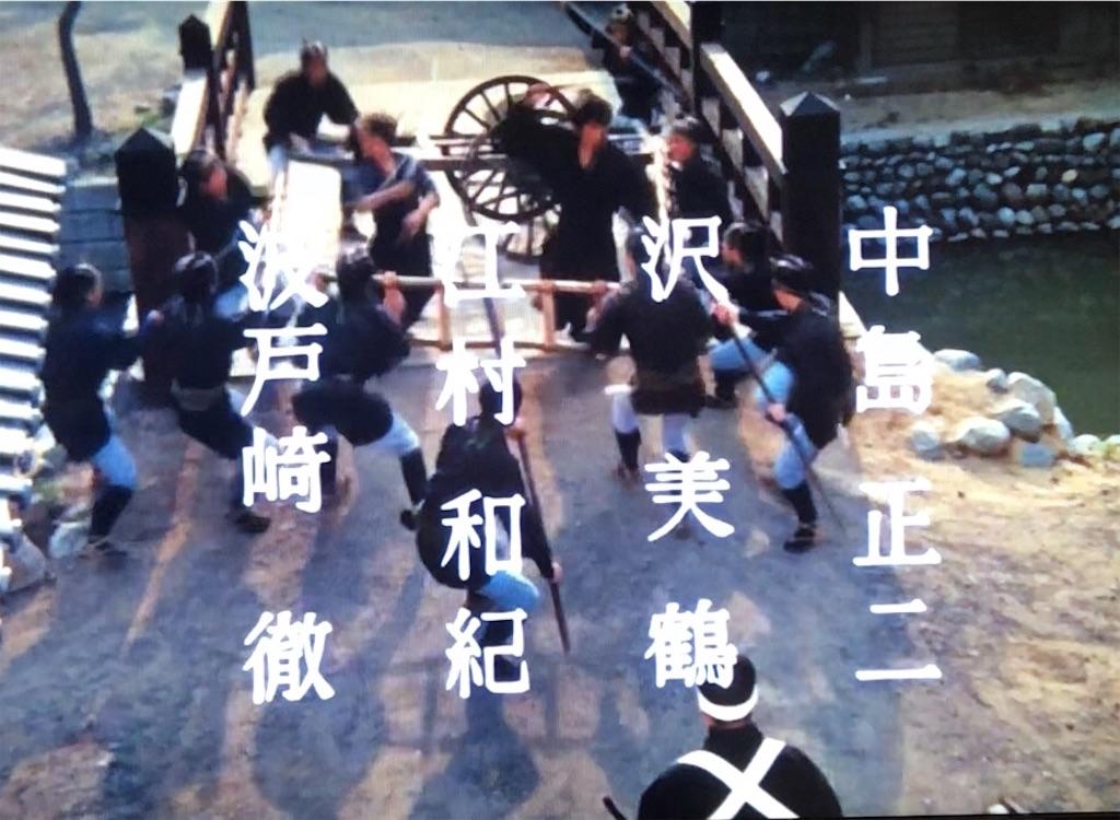 f:id:tokyokei_jidaigeki_satsueiti:20190817083643j:image