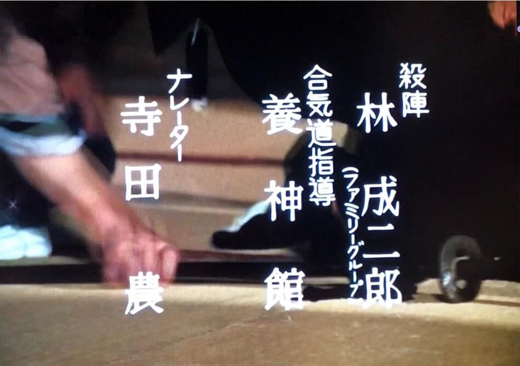 f:id:tokyokei_jidaigeki_satsueiti:20190817083939j:image