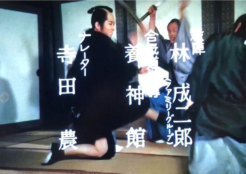 f:id:tokyokei_jidaigeki_satsueiti:20190817083948j:image