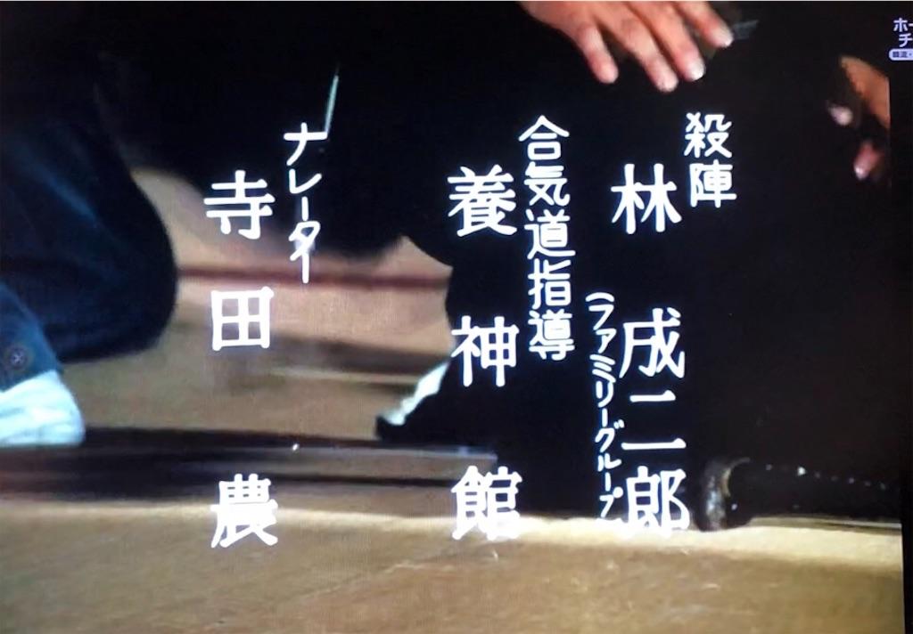 f:id:tokyokei_jidaigeki_satsueiti:20190817083955j:image