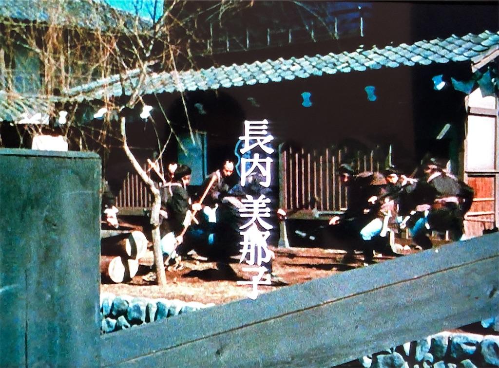 f:id:tokyokei_jidaigeki_satsueiti:20190817090817j:image