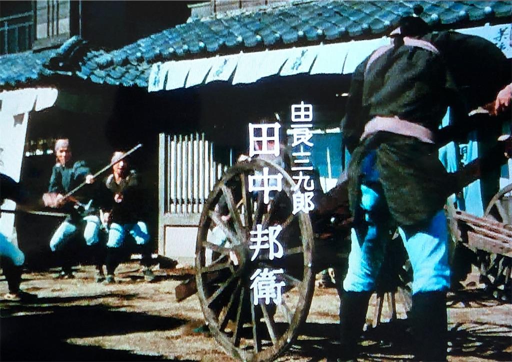 f:id:tokyokei_jidaigeki_satsueiti:20190817090823j:image