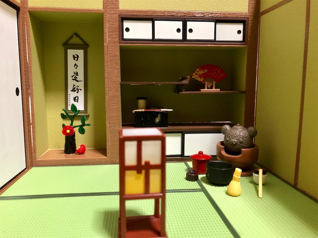 f:id:tokyokei_jidaigeki_satsueiti:20190830225841j:image