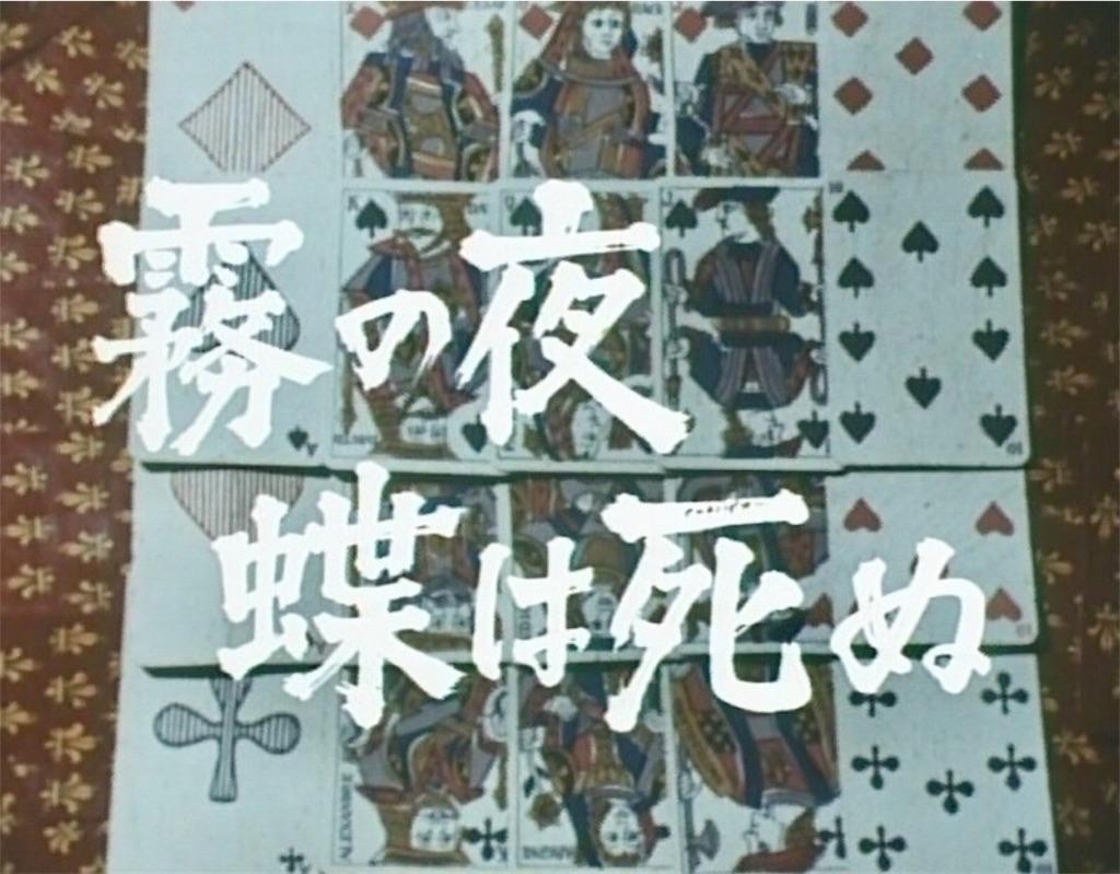 f:id:tokyokei_jidaigeki_satsueiti:20190916054556j:image