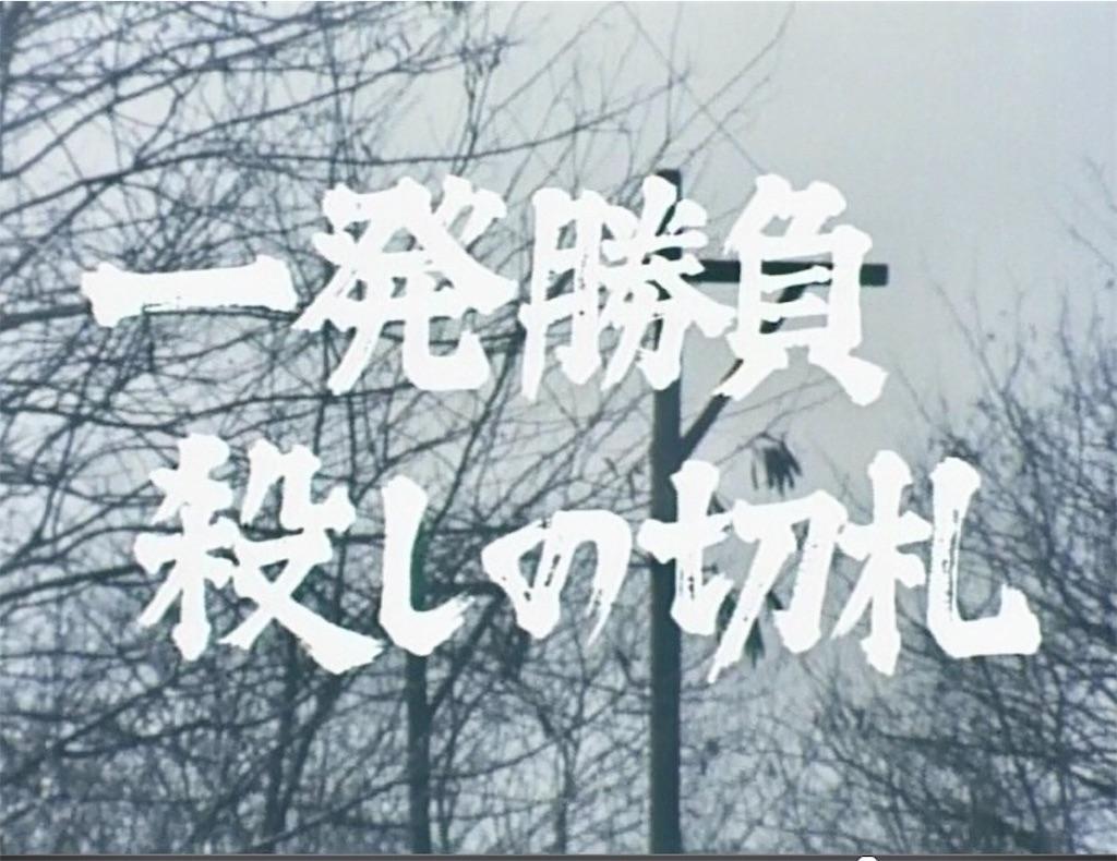 f:id:tokyokei_jidaigeki_satsueiti:20190916054649j:image