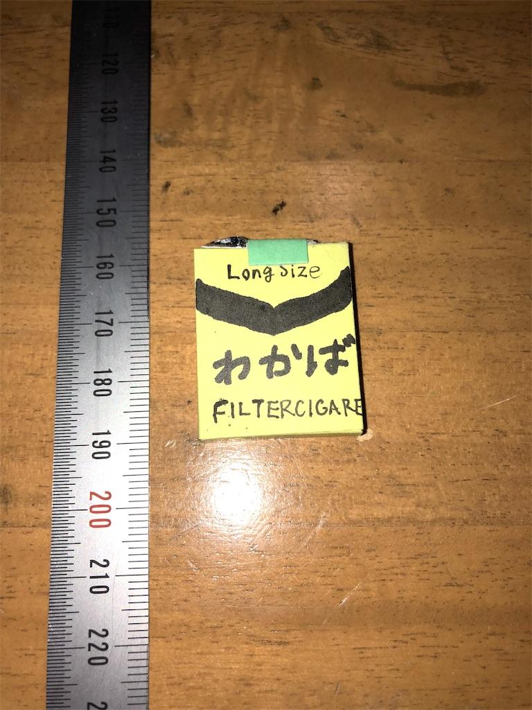 f:id:tokyokei_jidaigeki_satsueiti:20190927100416j:image