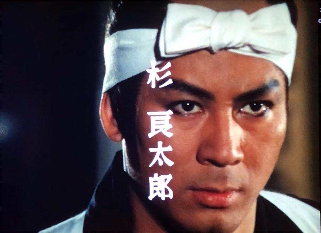 f:id:tokyokei_jidaigeki_satsueiti:20200211032630j:image