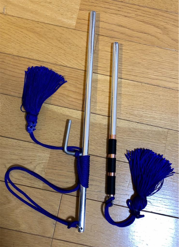 f:id:tokyokei_jidaigeki_satsueiti:20200303004320j:image