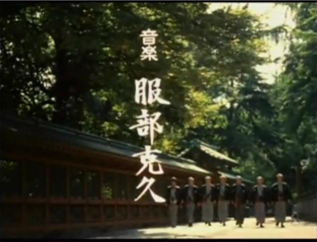 f:id:tokyokei_jidaigeki_satsueiti:20200720033034j:image