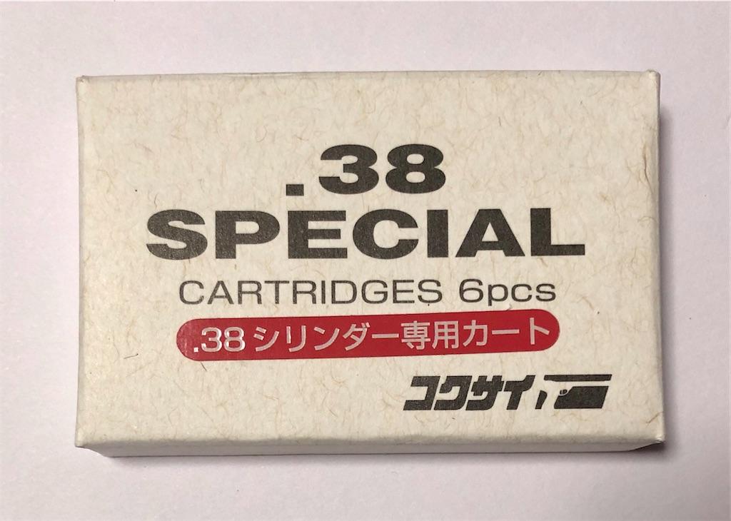 f:id:tokyokei_jidaigeki_satsueiti:20200811232950j:image
