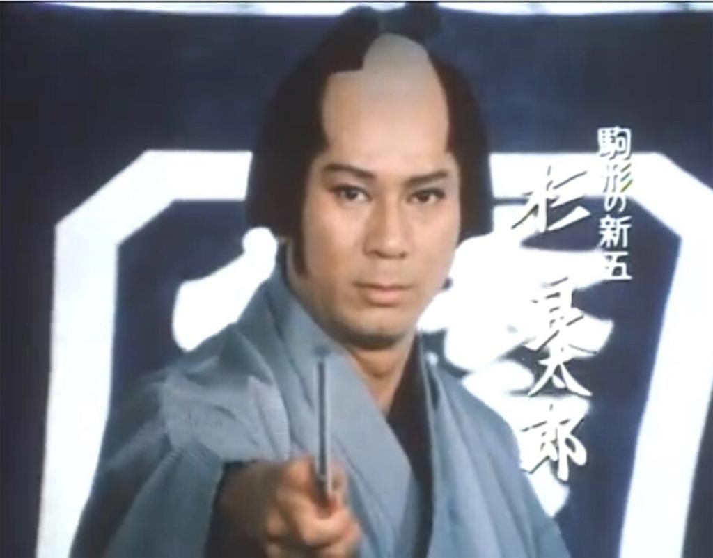 f:id:tokyokei_jidaigeki_satsueiti:20200821151358j:image