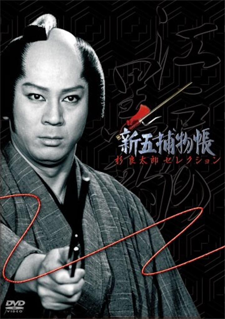 f:id:tokyokei_jidaigeki_satsueiti:20200823125755j:image